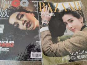 angelababy杂志 两本合售 智族GQ 时尚芭莎副刊