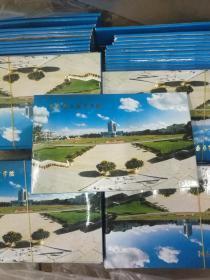 空军第二航空学院邮资明信片150个通走