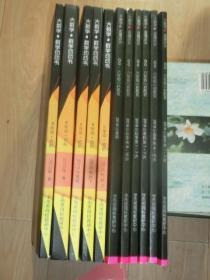 大数学 6年级11本合售(包括直播讲义6册、动动书5)
