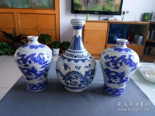 景德镇青花瓷酒瓶