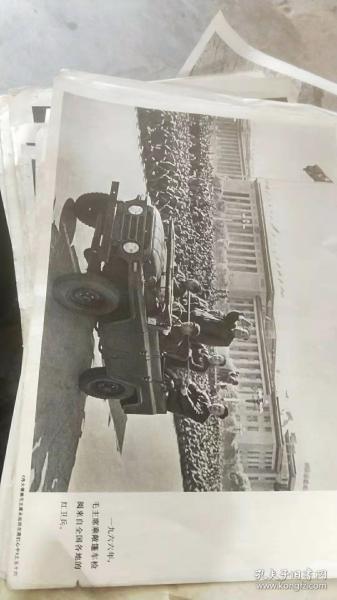 毛主席老照片,印刷品