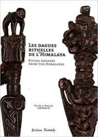 Les dagues rituelles de lHimalaya 喜马拉雅神圣法器