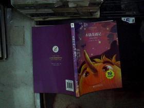 外文书一本   ,,,,