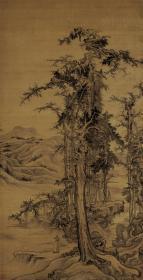 北宋 李成 寒林高士图轴绢本174 x 89