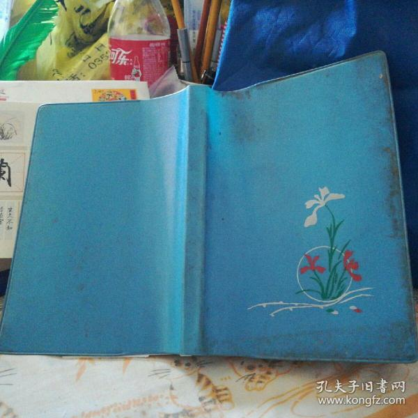 八十年代塑料皮插图日记本(插图是孙悟空三打白骨精)
