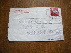 实寄封: 贴 马年生肖邮票 2002T1(2-1) 邮票