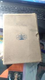 万国工业会议 (1929年 内含18分册具体请看图)