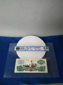 评级2元人民币