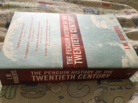 The Penguin History of the Twentieth Century 企鹅二十世纪史,1999首版,孔网唯一