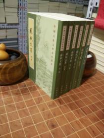 苏轼文集  中国古典文学基本丛书 全6册 平装 一版 九印