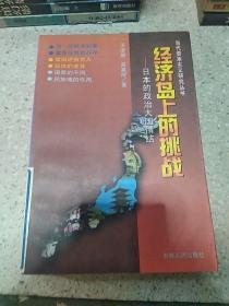 当代资本主义研究丛书(一版一印)
