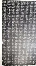 """唐代杰作徐峤撰王缙书《桓臣范墓志》  唐代是墓志发展的鼎盛期,河洛古代石刻艺术馆收藏的唐代墓志有的堪称""""国宝""""。 """"就书写者而言,有颜真卿、徐浩、王缙等书坛名家,"""