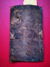咸丰10年:带符咒的手抄本风水地理书《玄门葬用秘法》全===掩重丧秘法----勅砚,勅墨,勅纸,勅笔咒----开殓一宗----出生基石坟致语----清宅秘宅----五雷抓粉诀
