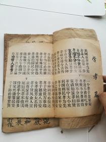 佛说大藏正教血盆经