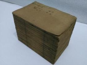 清木刻景岳全书  16厚册64卷全  张介宾撰  包邮