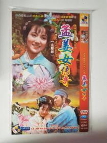 DVD 电影 孟姜女 1碟 杨俊/张辉