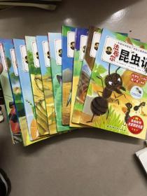 法布尔昆虫记 1-10册全 彩色图文版