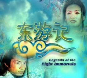 东游记 怀旧 新加坡 电视剧 马景涛 绝版珍藏 过场全 dvd