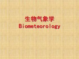 Bio-meteorologie(生物气象学)(德文原版 布面精装)