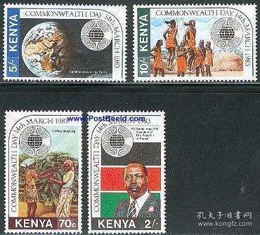 肯尼亚 1983 英联邦日4全新 总统 非洲马塞族舞蹈等