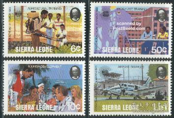 塞拉里昂,1983 英联邦日 医疗,机场等 4全新