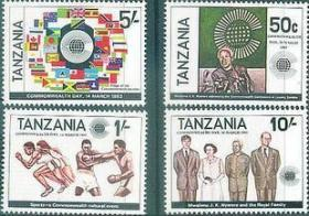 坦桑尼亚 1983年 英联邦日、国旗,总统女王、拳击 4全新