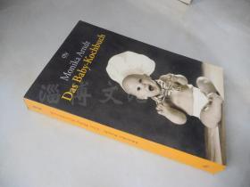 Das Baby-Kochbuch von Monika Arndt【32开 德文原版】(莫妮卡·阿恩特的婴儿食谱)