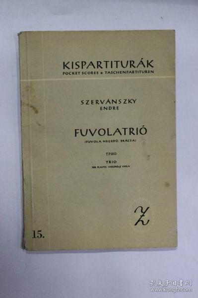 法文原版 塞尔文斯基长笛三重奏