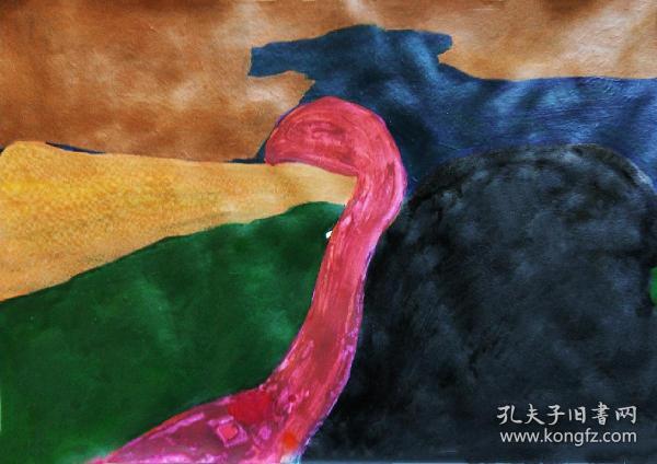青年书画家胡子彩墨绘画作品《红日》