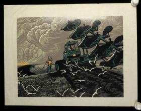 著名版画家、曾任北大荒美协副主席、黑龙江版画协会副会长 李亿平 1979年版画作品《耕耘》一幅(尺寸48*62cm)HXTX119433