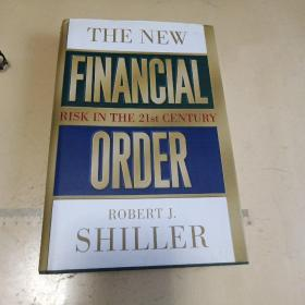New Financial Order, The Risk in the 21st Century   新金融秩序,21世纪的风险