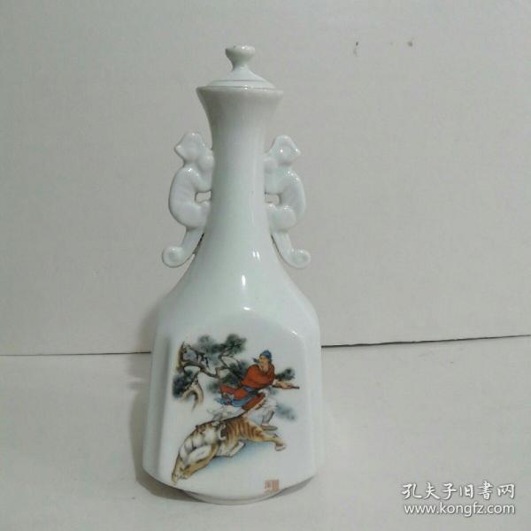 扁景阳酒瓶