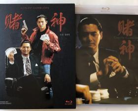 王祖贤周润发刘德华 赌神 蓝光dvd 韩版