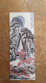 书签 (藏书票?)  中国书画  当代中国画名家学术经典珍藏版纪念  【齐白石 国画】
