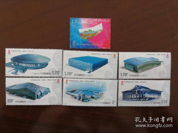 第29届奥林匹克运动会开幕纪念,老山自行车馆 中国农业大学体育馆 国家游泳中心 青岛奥林匹克帆船中心 国家体育馆 北京大学体育馆纪念邮票