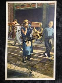 【影像资料】民国早期北京民俗风情明信片_街道上磨刀挑子及周边景象(磨刀者)