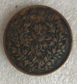 中华铜币双枚铜元
