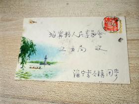 1957年实寄封