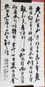 【保真】实力书法家黎士陵草书精品:苏 轼《江城子》