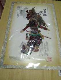 中国皮影(关中皮影)实物