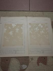 1956年八开大小一一绸缎样本两件,兰草菊花