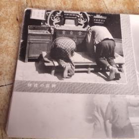 中支风俗卡片(10张,日文)