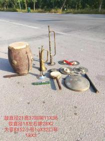 收到老民俗乐器一套,保存完整  正常使用  具有较重的民俗风味