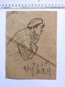 60年代人物肖像素描速写画稿原稿《返渝途中》