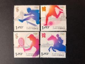 2012 j17(30届奥运会)