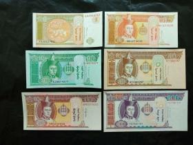 蒙古纸币 6张 外国钱币
