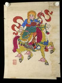 五十年代初 木版年画 《解放军和民兵》门神原稿一对(已托裱,题材少,61*43cm*2) HXTX119437