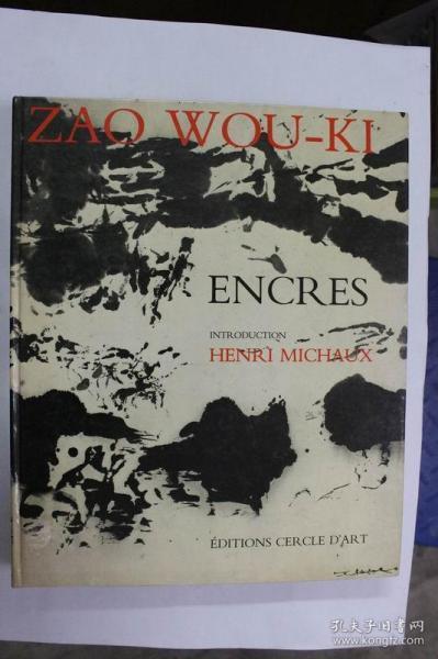 法文原版 赵无极ZAO WOU-KI(有本人签名)
