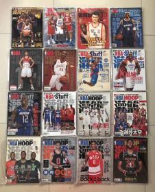 nba体育世界灌篮杂志 全明星刊16本打包