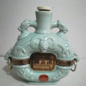绍兴酒酒瓶(中华民国八十年开国纪念酒)